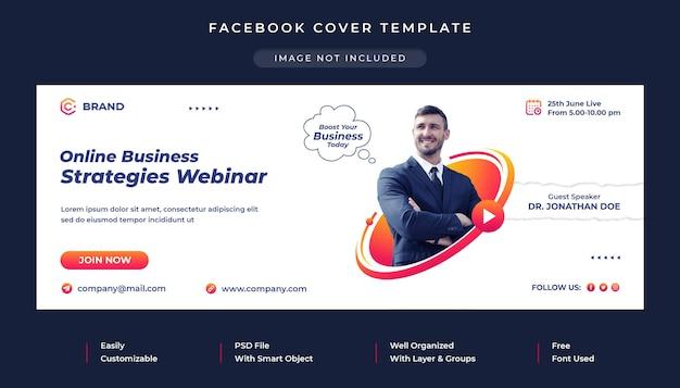 Modello di copertina facebook per webinar online di agenzia di marketing aziendale e digitale