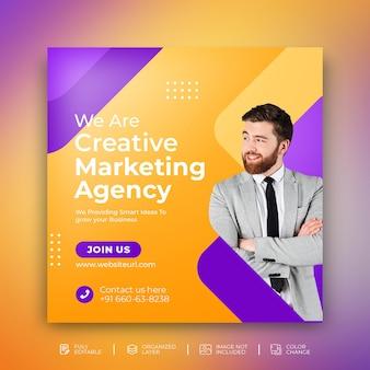 Modello di banner per post sui social media dell'agenzia di marketing digitale aziendale psd gratuito
