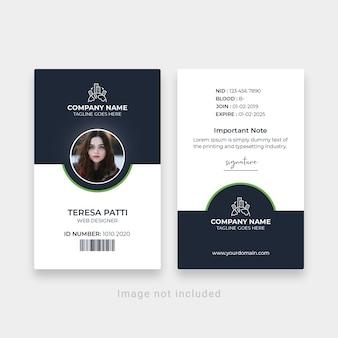 Modello di carta d'identità dell'ufficio aziendale