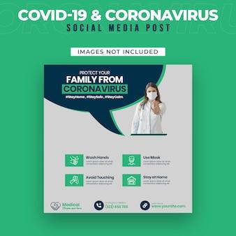Volantino per social media covid-19 e coronavirus