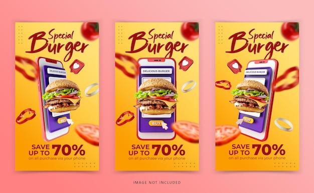 Modello di promozione di marketing del menu di hamburger di concetto creativo