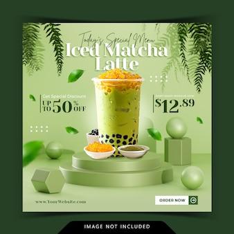 Display del menu drink concetto creativo con rendering di sfondo podio 3d per modello di post instagram