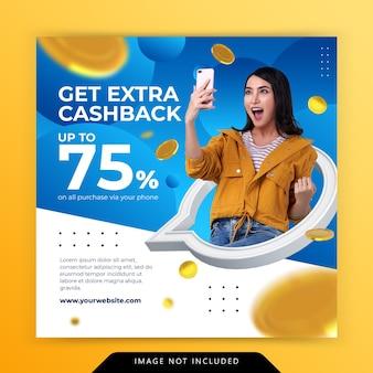 Modello di post sui social media per la promozione del marketing extra cashback di concetto creativo