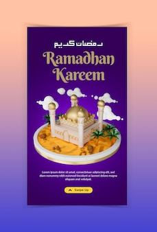 Modello di instagram di social media di celebrazione di festival di ramadan di concetto creativo