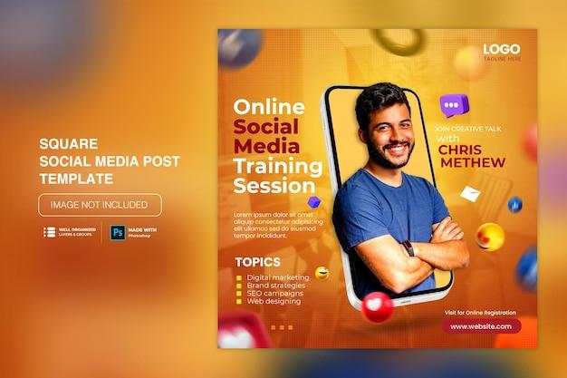 Post di instagram di social media di concetto creativo per modello di promozione del marketing digitale Psd Premium