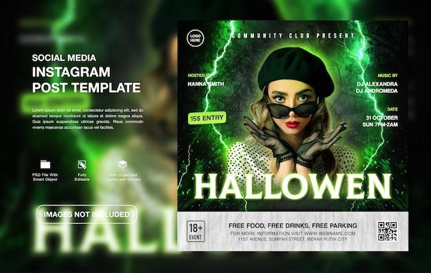Modello di post instagram per la promozione della festa di halloween dj creativo