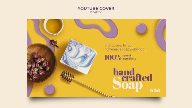 Coperchio youtube sapone artigianale creativo