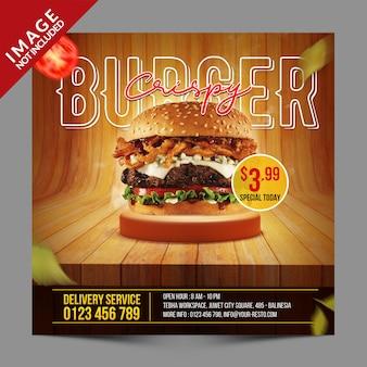 Modello di promozione sui social media per hamburger croccante