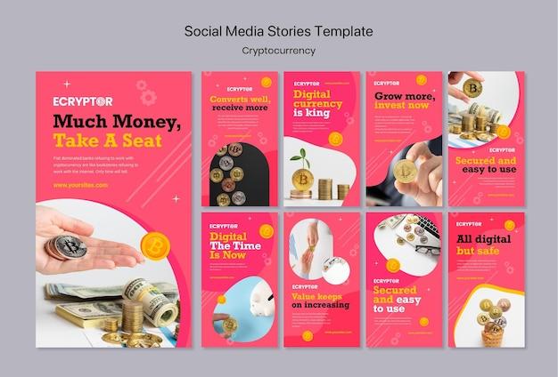 Modello di progettazione di criptovaluta delle storie di instagram Psd Premium