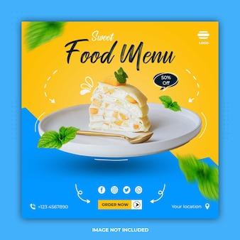 Post di modelli di social media banner di cibo culinario