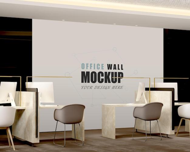 Mockup di parete per ufficio di consulenza clienti