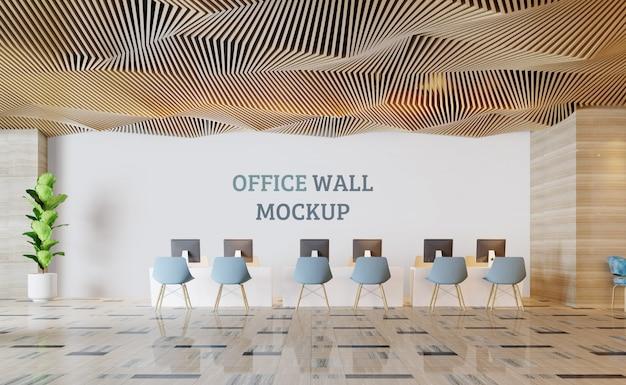 Spazio di consulenza clienti con mockup di pareti