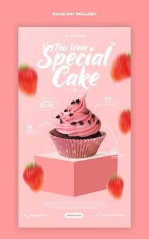Modello di banner di storie di instagram di promozione menu torta carina