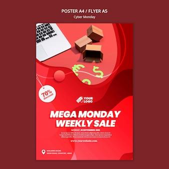 Modello di volantino cyber lunedì