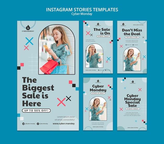 Raccolta di storie di instagram del cyber lunedì