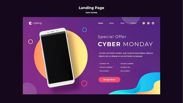Pagina di destinazione del modello di cyber lunedì
