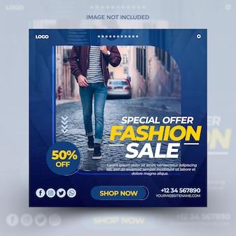 Modello di feed di post di social media di social media di vendita di moda blu scuro psd premium