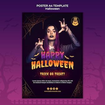 Modello di stampa per festa di halloween scuro