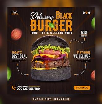 Delizioso menu di cibo per hamburger nero post sui social media o modello di progettazione banner