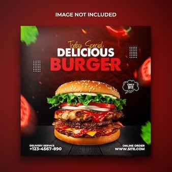 Gli annunci di menu di fast food di hamburger deliziosi progettano un modello di banner per la promozione dei social media
