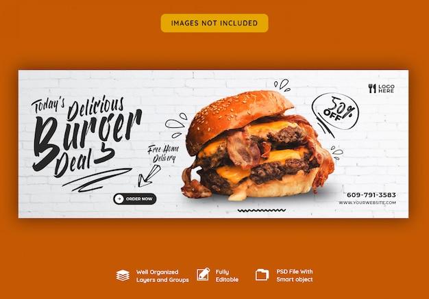 Modello di copertina facebook menu delizioso hamburger e cibo