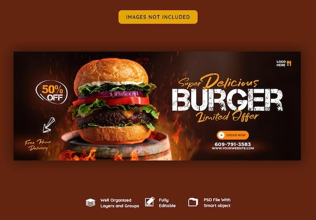 Hamburger delizioso e modello di copertina di facebook per menu di cibo