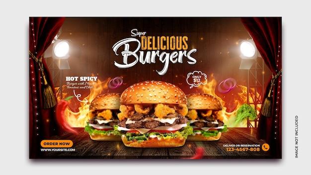 Modello di banner per social media con volantino di promozione del menu di cibo delizioso per hamburger psd gratuite