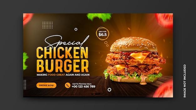 Modello di banner social media ristorante delizioso menu di cibo e hamburger psd gratuite