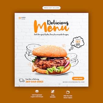 Modello delizioso dell'insegna di media sociali del menu dell'alimento e dell'hamburger