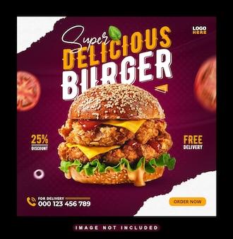Delizioso menu di cibo per hamburger post sui social media o modello di progettazione banner