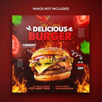 Delizioso menu di hamburger e cibo banner di promozione dei social media modello di post di instagram psd gratuite