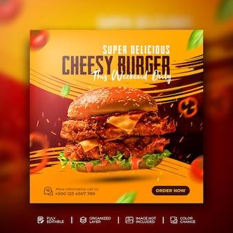Modello di banner quadrato di promozione dei social media del menu di cibo e hamburger delizioso psd gratuito