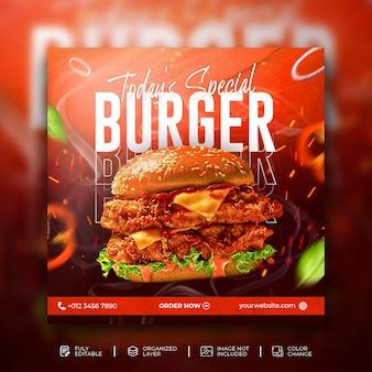 Modello di banner post quadrato social media delizioso menu di cibo e hamburger psd gratuite