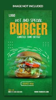 Design del modello di storie di instagram con hamburger delizioso