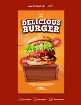Delizioso menu di hamburger instagram e modello di storia dei social media