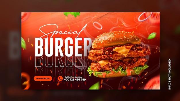 Modello di post sui social media del menu di cibo di promozione di hamburger delizioso psd gratuite