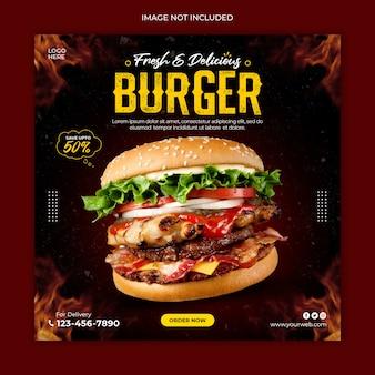 Delicious burger modello di banner pubblicitario post sui social media