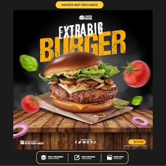 Delizioso hamburger social media post modello instagram