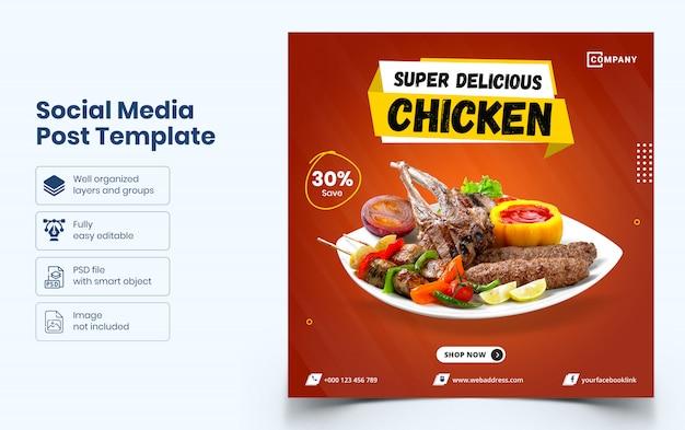 Modello di banner social media pollo delizioso