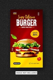Modello di banner di storie di instagram di menu di cibo delizioso