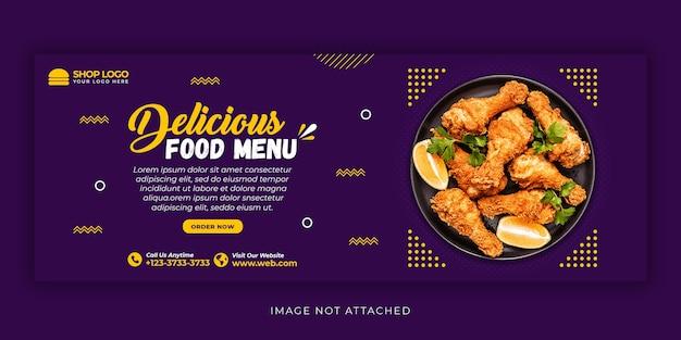 Modello di post sui social media per menu di cibo delizioso