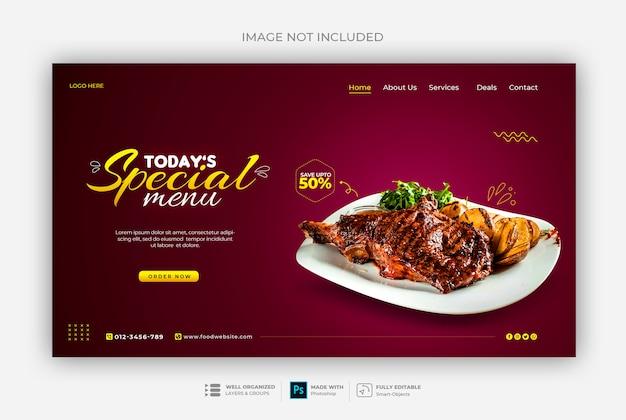 Modello delizioso dell'insegna di web del ristorante o dell'alimento