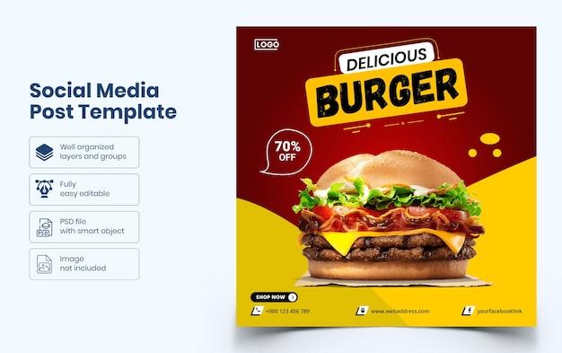 Modello di banner di social media di cibo delizioso
