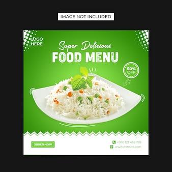 Media sociali dell'alimento delizioso e modello della posta del instagram