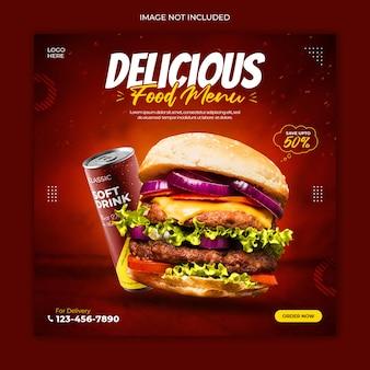 Modello di banner post social media cibo delizioso