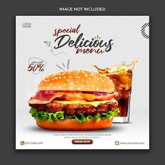 Modello di post sui social media di cibo delizioso
