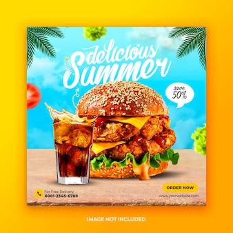 Delizioso modello di post sui social media con cibo estivo