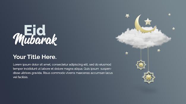 Il concetto di design della nuvola di rendering 3d modello eid mubarak