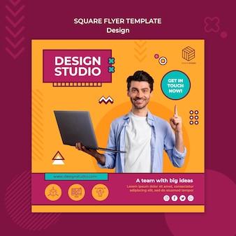 Modello di volantino quadrato di studio di design