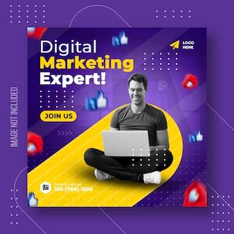 Modello di banner di marketing aziendale digitale e social media